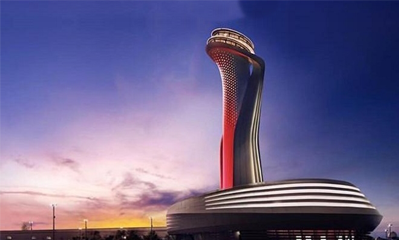 İstanbul Airport AVM